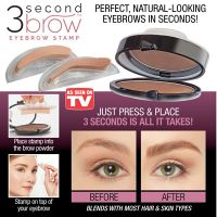 3 Second Brow Stamp Kit